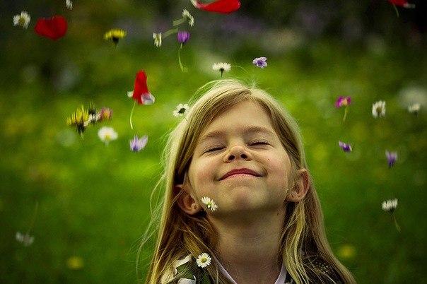 чувство счастья в картинках